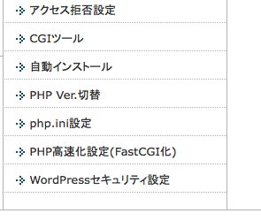 XML-RPC- API 2