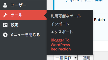 Blogger To WordPress2