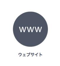 01developers-apps-www