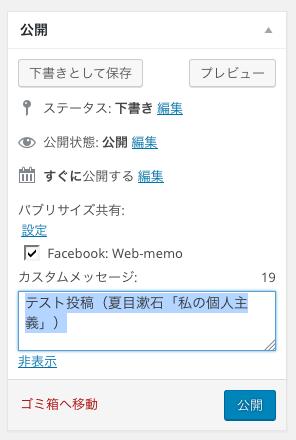jpfb_03